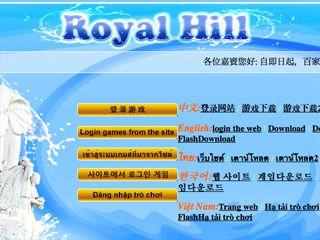link sbo royalhill