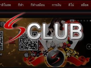 link sbo sclub